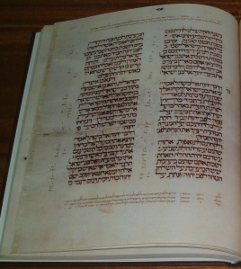 Hebrew Bible. Asaphesh, freeimages.com