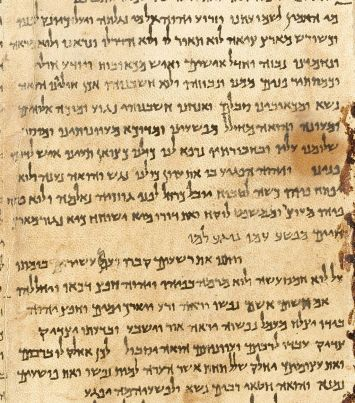 Great Isaiah Scroll Ch53. Photography by Ardon Bar Hama (author of original document is unknown. (Website of The Israel Museum, Jerusalem) [Public domain], via Wikimedia Commons